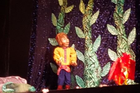 Puppet People Perform at Pleasant Ave.